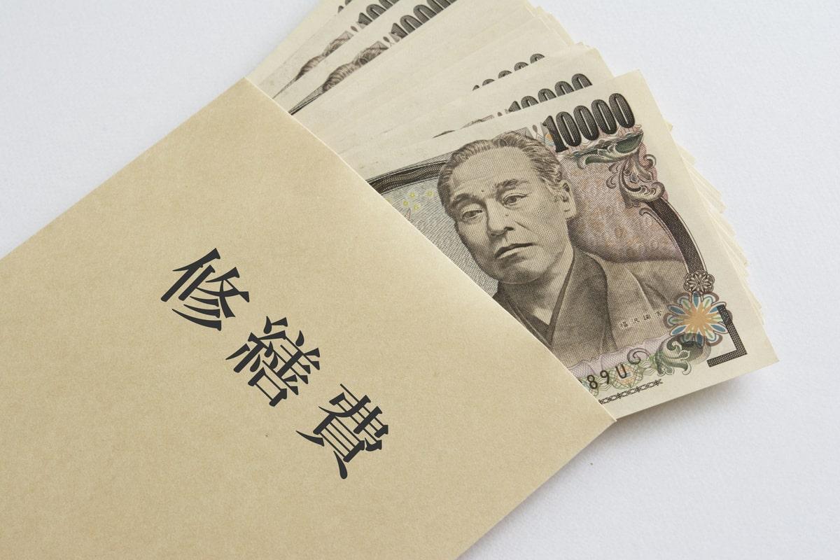 封筒の中にお金が入っている写真