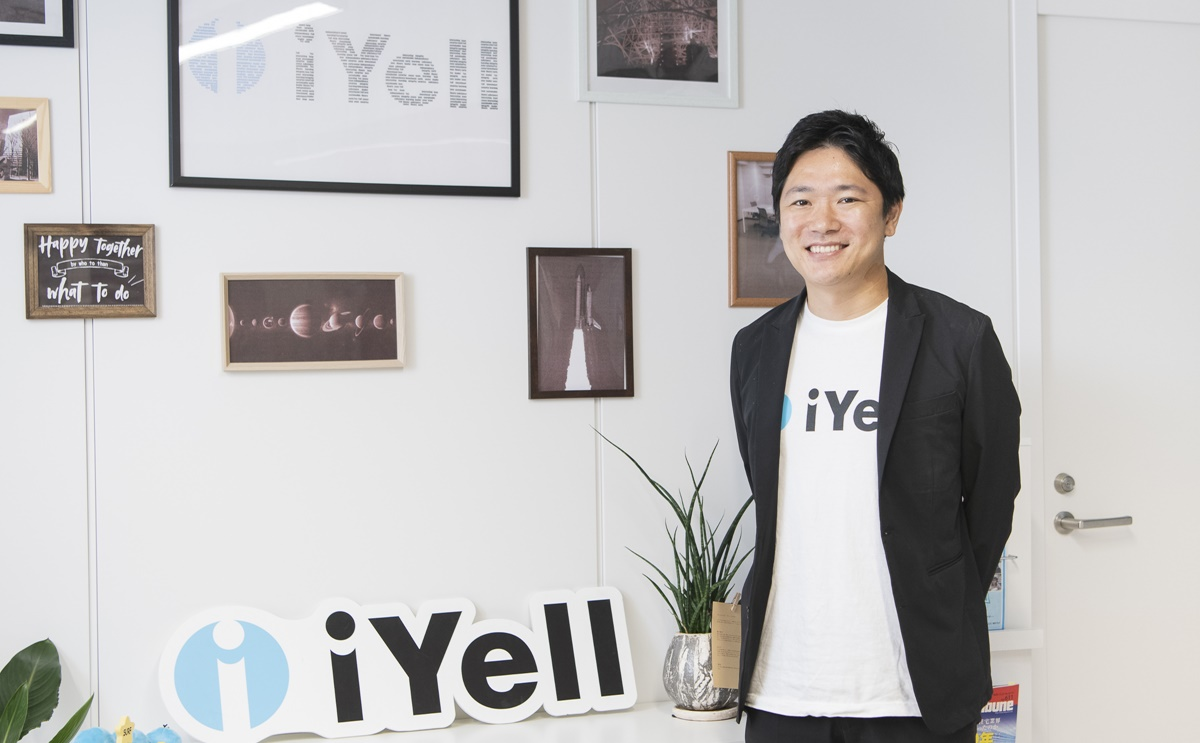 iYell株式会社 代表取締役社長CEO_窪田光洋氏