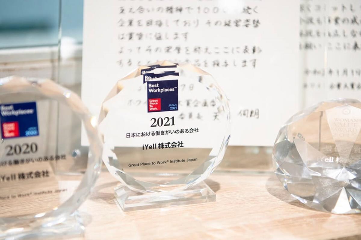 会社の入り口に飾ってある盾や賞状の数々