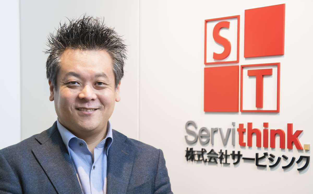 株式会社サービシンク 代表取締役_名村晋治